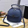 2017, spring and summer new shoulder pack female Pu Korean version, college wind single shoulder portable bag tide one g