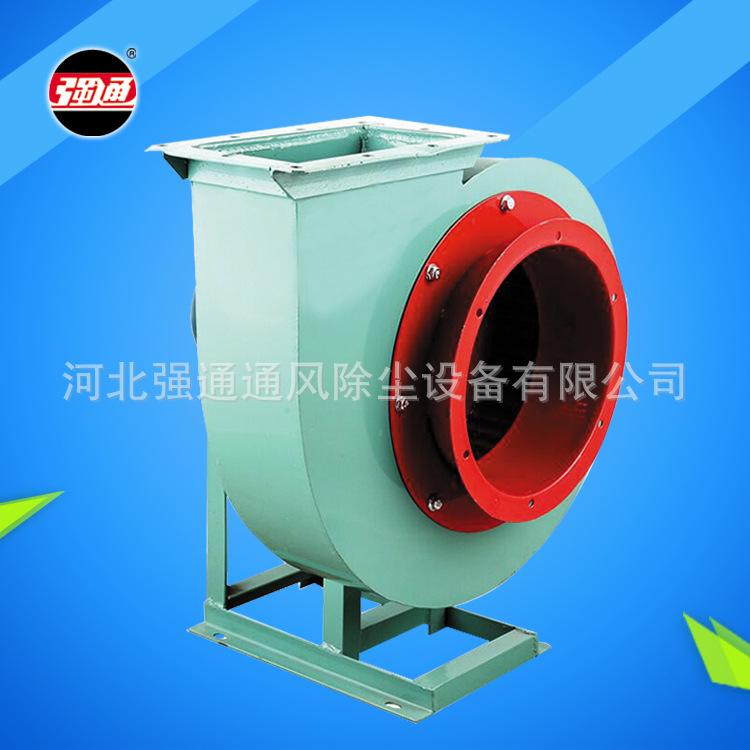 厂家直销高效节能离心式通风机低噪音大流量品质保证价格优惠
