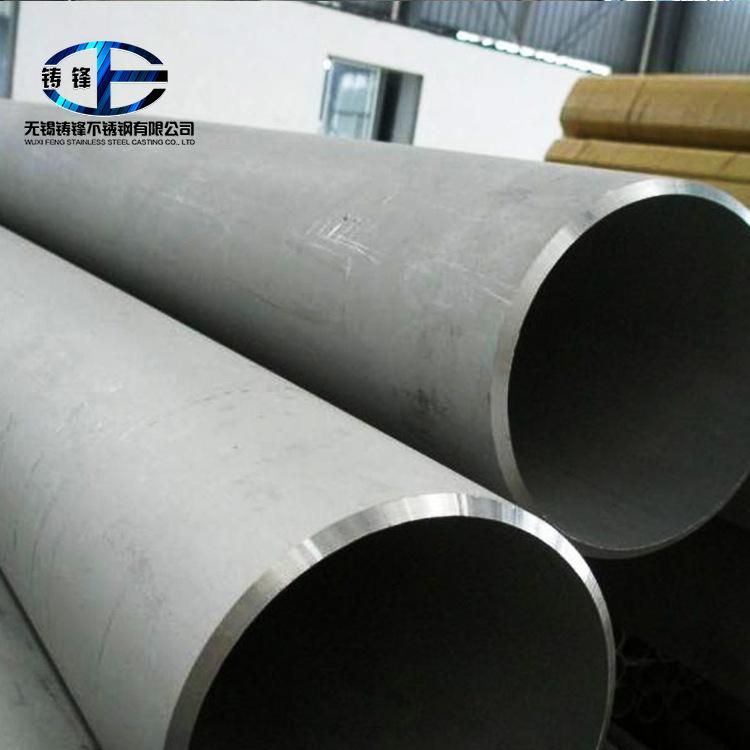 直供不锈钢矩形管 不锈钢矩形管规格 厂家直销 质量好价格低