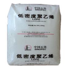 竹木类印刷8CB-8129