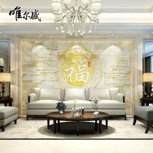 唯尔盛定制瓷砖背景墙3d雕刻电视背景墙砖客厅影视墙洪福齐天