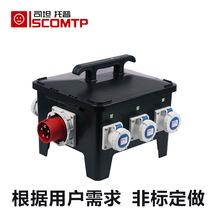 户外防爆照明箱 低压 舞台表演专用配电箱 来图定制