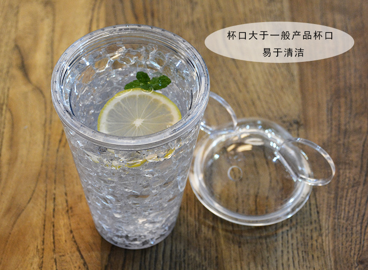 Fashion Double Straw Refrigerated Ice Cup Summer Cold Drink Juice Coffee Cup Men and Women Plastic Cup Wholesale NHtn205381