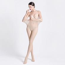 【120D天鵝絨褲襪】秋季性感絲襪連褲襪女士美腿打底褲廠家直銷