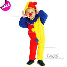 萬聖節cosplay服裝 兒童演出服 幼兒園化妝舞會表演服 紅黃小丑服