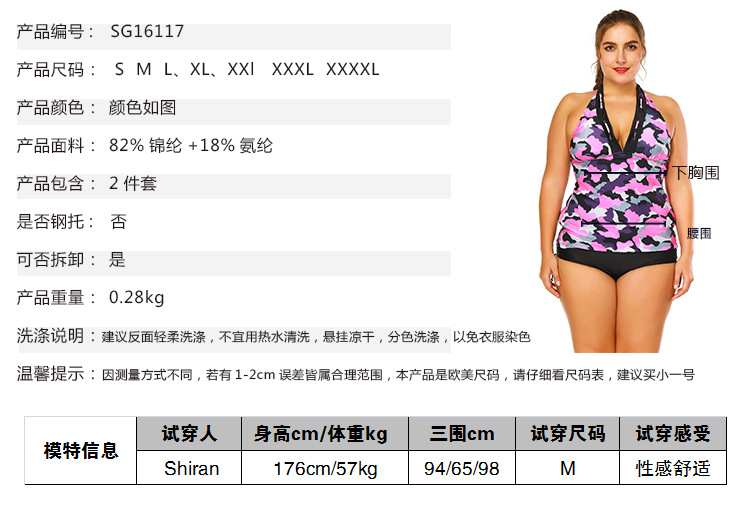 Polyester FashionLarge size swimsuit(Camo-S) NHYS0034-Camo-S