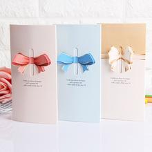 韓國創意愛心生日新年母親節立體賀卡活動邀請卡 祝福卡片可定制T