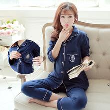 秋季孕妇长袖开衫月子服纯棉哺乳装喂奶套装家居服韩版宽松加大码