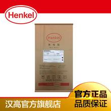 漢高 3004 封箱透明溶劑型熱熔膠高溫包裝裝訂機熱熔膠粒