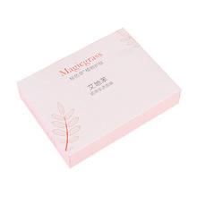 植物护肤瓷肌面膜包装盒 10片装补水美白面膜纸盒 天地盖礼品盒