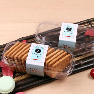 XY599曲奇饼盒面包西点吸塑包装盒烘焙蔓越莓饼干盒