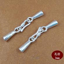 925纯银泰银DIY饰品配件光面手链项链皮绳扣红绳扣