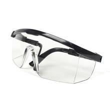 霍尼韦尔T16055聚碳酸酯防冲击防静电防雾防飞溅防护眼镜