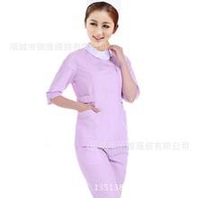 春夏醫院護工護士服美容院月嫂工作服中袖分體套裝