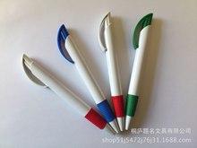 廠家直銷 圓珠筆 按動圓珠筆 廣告筆 日歷筆 暢銷筆 帶護套