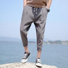 17夏季男式九分裤宽松大码薄款哈伦纯色男士9分小脚休闲裤加大潮