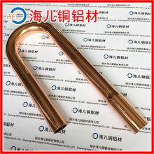 紫铜弯管 扩口 U形弯管 制冷散热冷凝 扩口缩口