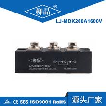 光伏配件 防反二极管 MDK200A1600V 光伏逆变器专用 防反二极管