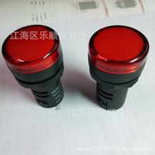 正泰22MM電容式超短弧面圓形燈罩LED220V紅色信號燈ND16-22DS/4