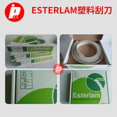 供应英国原装Esterlam塑料刮刀 E10/35/13刮墨刀-特价处理