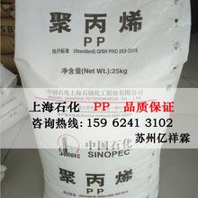 家用塑料制品19E6FC-196193923