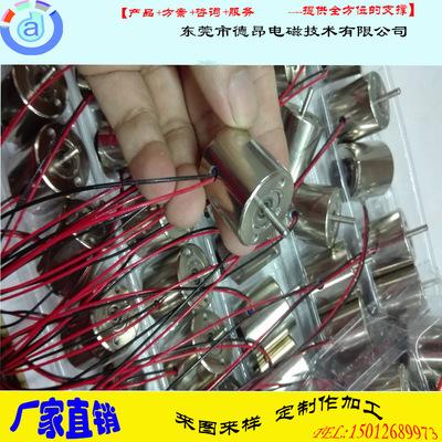 逆时针旋转电磁铁-2525自动上丝机电磁铁(45度旋转式电磁铁)
