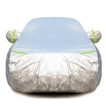 鋁膜汽車車衣車罩防曬防雨加厚車套遮陽擋罩隔熱防塵防雪一件代發