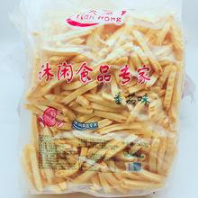 天鸿番茄紫薯方管空心薯条散装 休闲薯片膨化食品零食礼包 批发