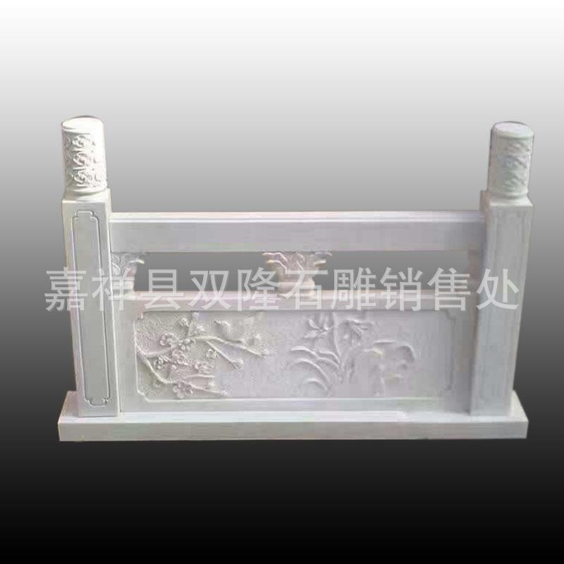 双隆石雕厂出售汉白玉石雕栏杆 订做石栏板  梅花图案栏板