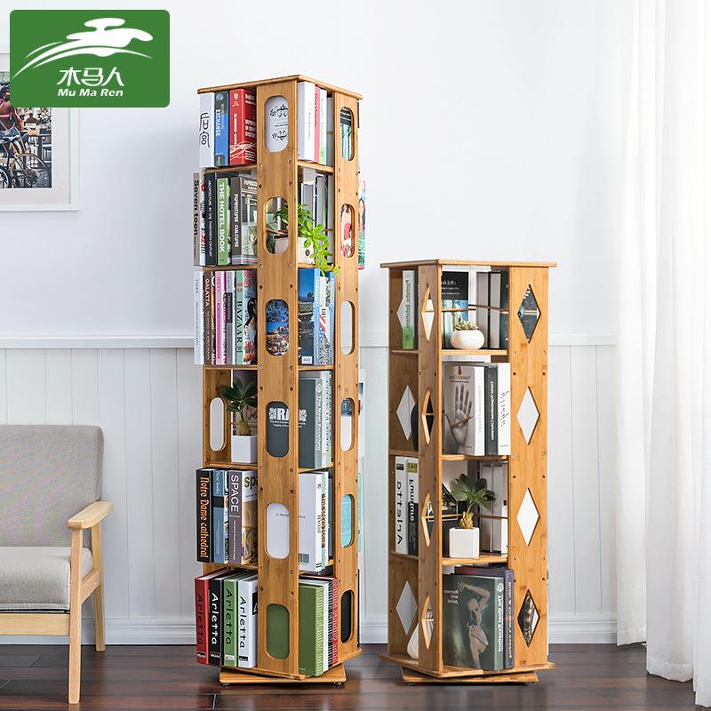 木马人 360度旋转简易书架书柜置物架儿童多层落地学生宿舍书架