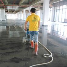 混凝土密封固化劑 提高地面硬度達到大理石光澤效果 硬化耐磨地坪