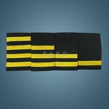 普通航空套肩章學校學員肩章夏季飛行員肩章牌服裝輔料普通織帶
