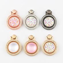 镶钻宝石支架手机通用戒指支架 小怀表金属手机指环扣 指环支架