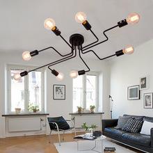 美式鄉村書房創意個性吸頂燈北歐簡約現代大廳臥室客廳鐵藝彎管燈