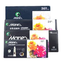 马利12 18 24 36色12ML盒装水粉颜料 绘画写生广告画美术颜料批发