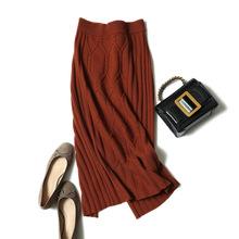 秋季新款女装扭绳品质羊绒半裙女士修身显瘦中长款开叉半身铅笔裙