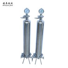 山東廠家直銷不銹鋼精密膜過濾器不銹鋼保安過精密濾器前置過濾器