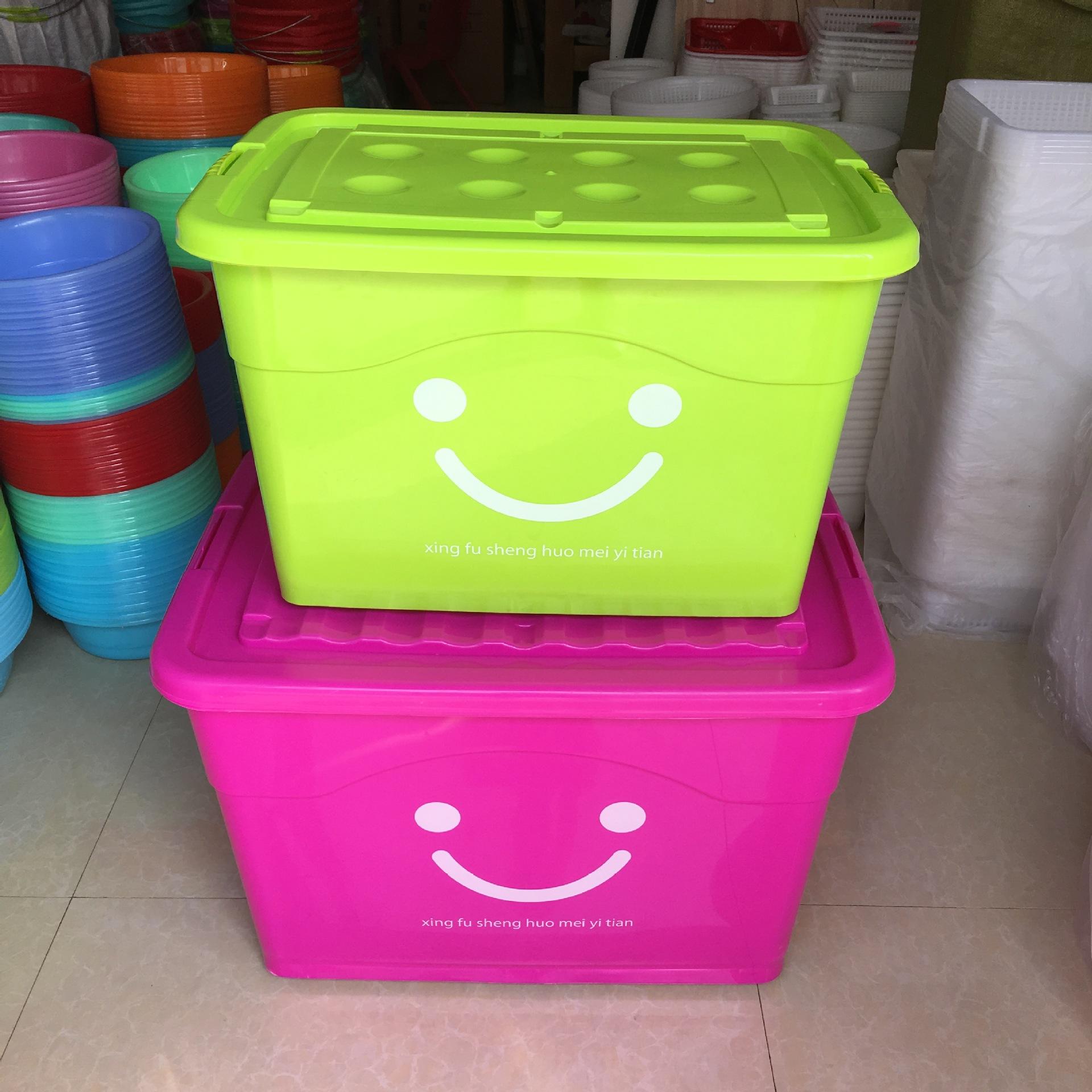 家居用品整理箱 大号收纳箱 加厚衣服塑料盒子 玩具收纳箱置物箱