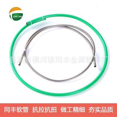 出口德国同丰厂家直销款式多样包塑金属软管 防水防油平包塑软管