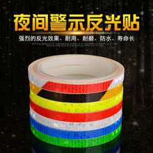 Luminous safety equipment dead fly bicycle motorcycle wheel body sticker bicycle reflective stickers single bag