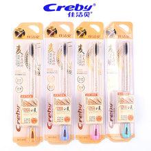 牙刷批发厂家直销佳洁贝805小麦秸秆小头软毛牙刷成人家用牙刷