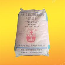 硫磺DF875-8758