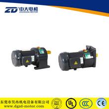 中大马达变频电机ZV200-15-S三相立式齿轮减速电机200W变频马达ZD
