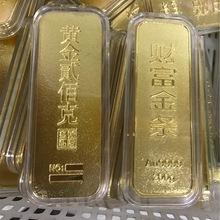 批发仿真样品金条 铜镀金财富金条投资金砖 金店银行柜台摆件金条