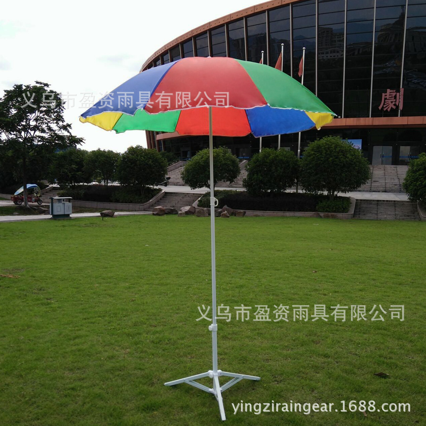 Supply Factory direct selling 1.7 meters outdoor fishing umbrella ...