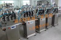 Прямые продажи на заводе полностью автоматическая Машина для наполнения парфюма Машина для запатентования парфюмерии Парфюмерная техника Духи с четырьмя головками