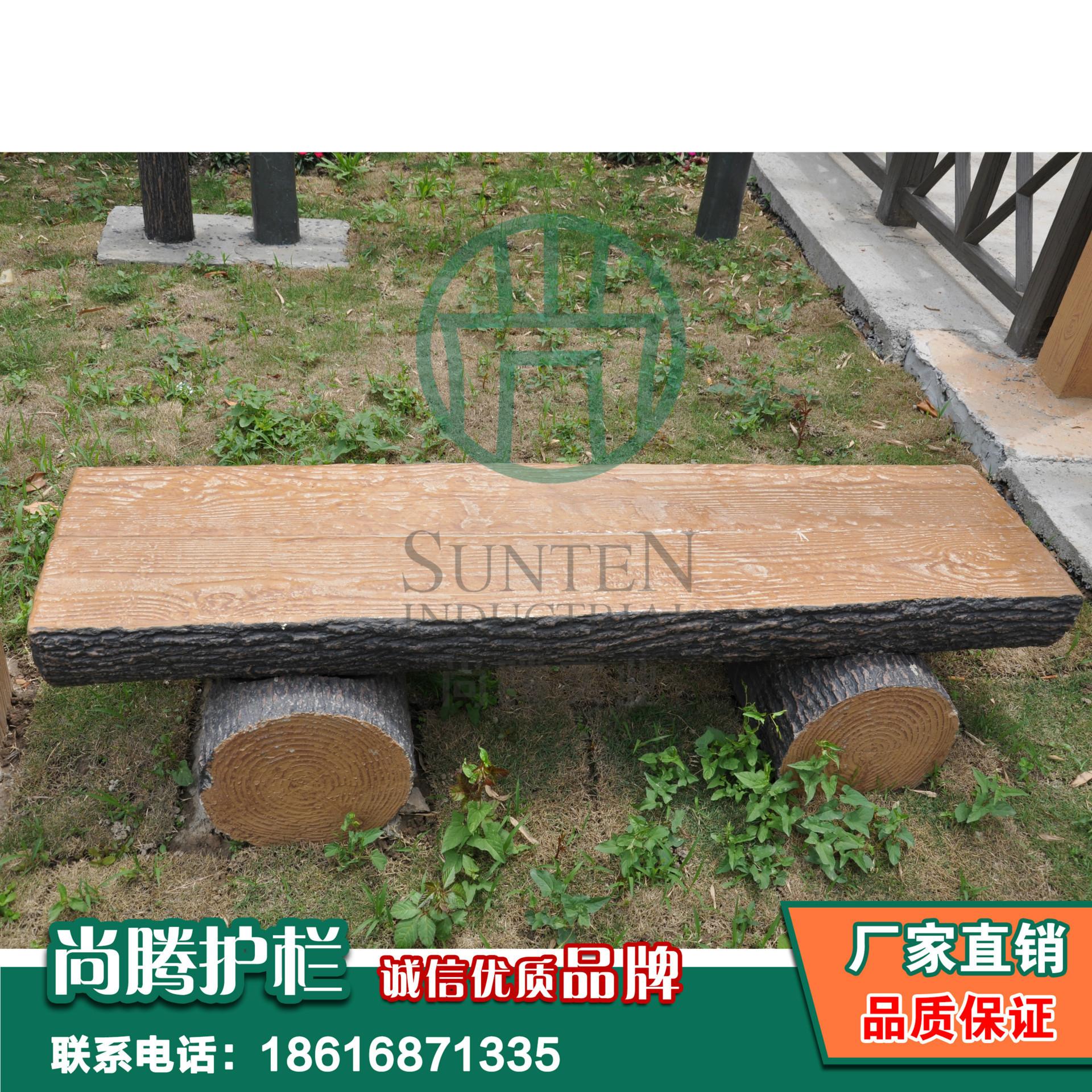 长期供应仿木平板凳 仿木景观工程 公共环卫设施工程