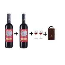 节日优惠礼包四 格鲁吉亚红酒 进口葡萄酒礼盒装