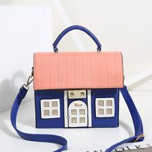 春夏新款个性手提女包可爱房子包手提斜挎包造型小方包日字锁扣包