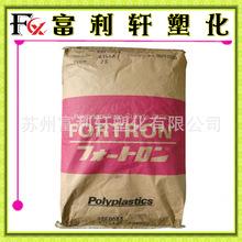 塑料原料C9E6-964463